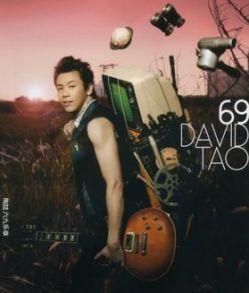 DavidTao_CD