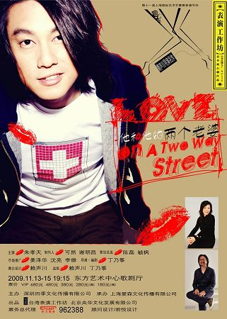 Ken_poster